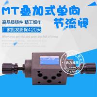 叠加式单向节流阀MT-02A-K-I-30