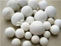 惰性氧化鋁瓷球