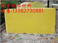 环氧酚醛玻璃布板