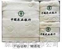 蝴蝶花 为农行营业部做的礼品毛巾