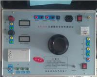 伏安特性綜合測試儀 BY2500