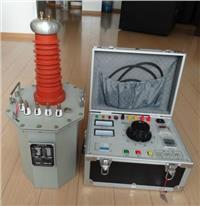 輕型高壓試驗變壓器 BYSB