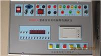 斷路器機械特性測試儀 BY8600-A