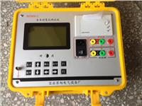 全自動變壓器變比測試儀 BY5600