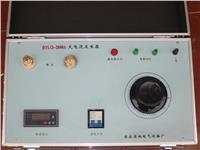 2000A大電流發生器 BYLQ