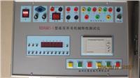 高壓開關機械特性測試儀 XEDGKC-I