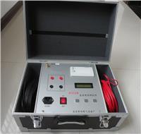 直流電阻測試儀 BY3510B