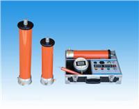多用途直流高壓發生器 XEDGF