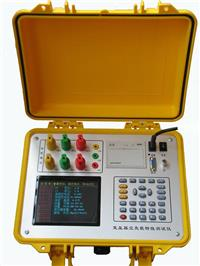變壓器綜合特性測試儀 XED2610-II