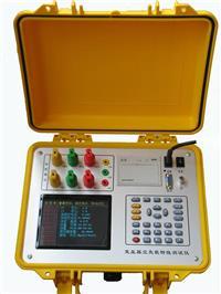 變壓器空載負載測試儀 XED2610-II