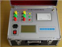 變壓器特性測試儀 XED2620