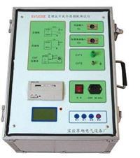 變頻抗幹擾介質損耗測試儀 BY5800-E