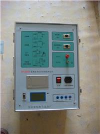 變頻抗幹擾介質損耗測試儀 BY5800-F