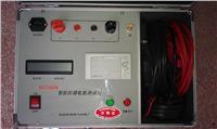 開關接觸回路電阻測試儀 BY2580B