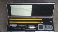 高壓無線核相器 BY7500