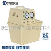 循環水真空泵 SHZ-III