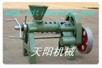 天阳TYZ-96型全自动榨油机