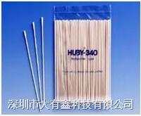 HUBY 340 CA-005凈化棉簽 CA-005