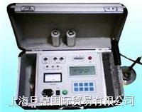 TH-2现场动平衡测量仪 TH-2