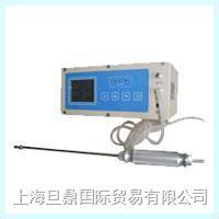 HD-5便携型泵吸式硫化氢检测仪 HD-5