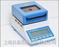 DSH20-A国产水分测定仪 DSH20-A
