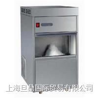 工业制冰机价格 IMS-70