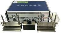 GB5714耐海水試驗器蘇州供應商 XK-3065
