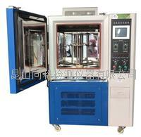 耐臭氧龜裂試驗箱 XK-8070