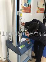 浙江XK-8016單柱式多功能拉力機廠家 XK-8016