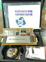 KIC炉温测试仪START2