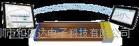 KIC炉温测试仪K2智能炉温仪 9通道