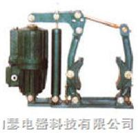 YWZ5系列电力液压制动器