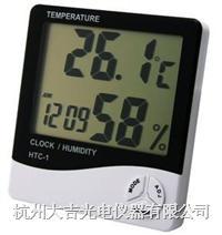 数字显示电子温湿度计