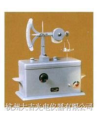 隧道式水份測定儀 HGZ-25型