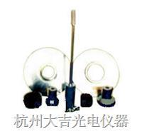 土壤容重測定儀 YDRZ-4L