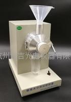 糧食水分測試粉碎磨 JSFM/JSFM-I