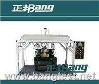 沙發檢測儀器、沙發耐久性試驗機、沙發疲勞試驗機
