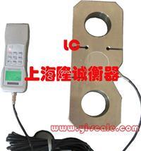 1000KN測力計|150噸拉力測力計|100T電子壓力計 Kh