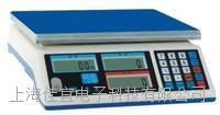 電子秤維修-5噸電子秤維修-凱里電子秤維修【佳宜電子】