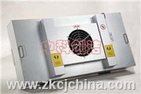 FFU风机过滤单元 低噪音型FFU FFU单元风机 FFU风机过滤 FFU高效过滤器