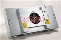FFU FFU价格 FFU厂家 FFU销售 FFU安装 FFU检测 FFU风量 FFU作用 FFU生产厂家 高风量超静音型