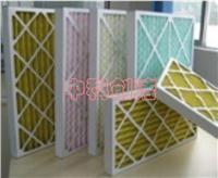 纸框空气过滤器,纸框过滤网,空调过滤网 纸框