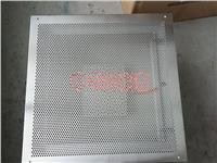 液槽送风口,DOP液槽密封送风口,PAO(液槽密封高效风口)  554×554×250