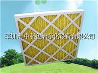 纸框初效空气过滤器 ZKCJ-ZKCX592×592×45