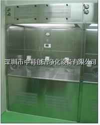 负压称量室,负压称量台,负压称量室厂家 ZKCJ-FYCL100