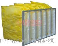 中效袋式空氣過濾器 F9/F8/F7/F6/F5/G4袋式過濾器