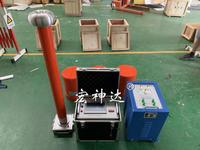 调频串联谐振成套试验装置