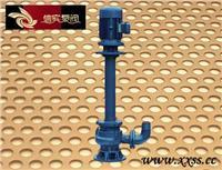 自动搅匀液下排污泵,液下排污泵,自动搅匀排污泵,YWJ