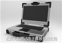 加固笔记本便携式设备定制生产