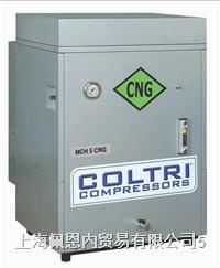 天然氣壓縮機MCH5  MCH10 MCH5 CNG MCH10 CNG